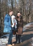 1982 Vallåkra
